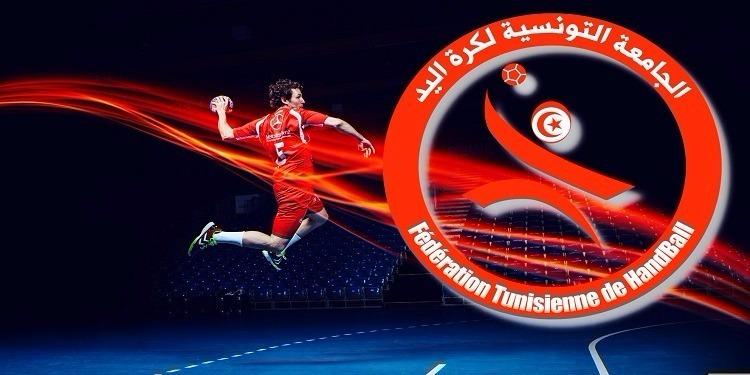 كرة اليد: لجنة الاستئناف تعيد نقاط الفوز الى جمعية الحمامات في لقائها ضد بني خيار