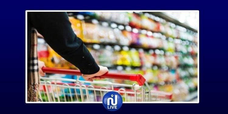 Inflation: L'INS révise le panier de base adopté