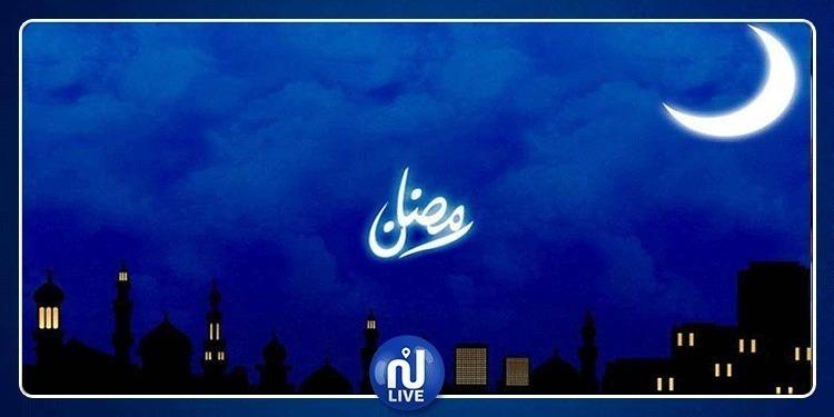 France: Le jeûne du ramadan débutera, ce lundi