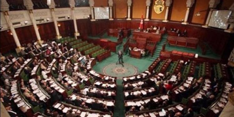 92 نائبا يمضون عريضة لمساءلة وزيري الداخلية والعدل