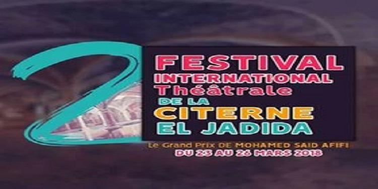 المغرب: إنطلاق فعاليات الدورة الثانية للمهرجان الدولي المسقاة المسرحي