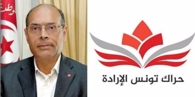 """حراك تونس الإرادة يعتبر أن مبادرة رئيس الجمهورية """"إمعان في تجاوز صلاحياته"""""""