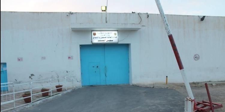Prison civile de Monastir: 21 détenus rompent le jeûne avec leurs familles