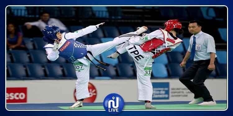 Taekwondo: Une médaille Or et 4 Bronze pour la Tunisie…