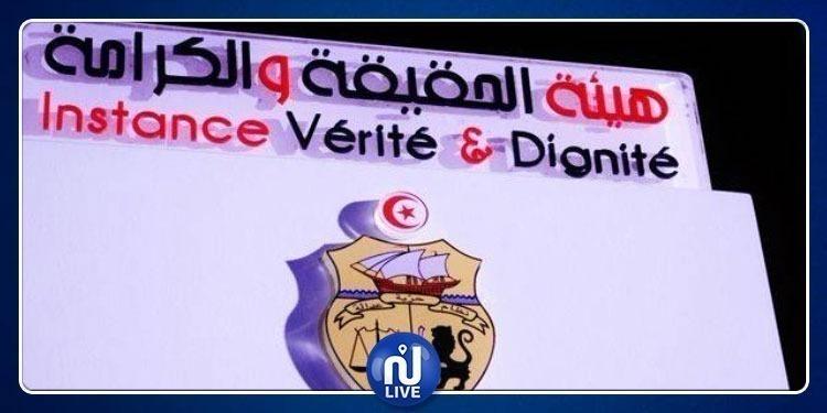 نقابة القضاة التونسيين تقاضي هيئة الحقيقة والكرامة..لسبب ''خطير''