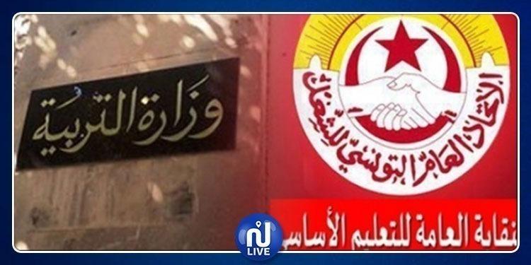 رسميا..توقيع محضر الإتفاق بين وزارة التربية ونقابة التعليم الأساسي