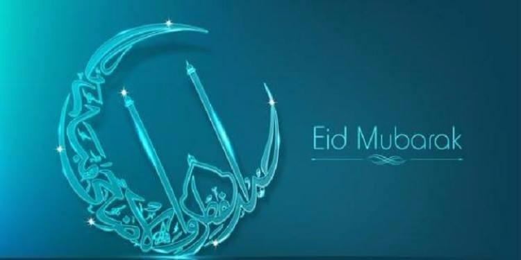 عطلة بـ 3 أيام بمناسبة عيد الفطر المبارك واستئناف العمل بنظام الحصتين بعد العيد مباشرة!