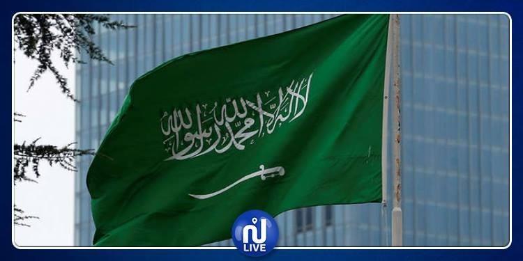 إدراج السعودية ضمن القائمة السوداء لغسل الأموال وتمويل الإرهاب