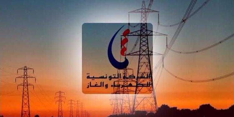 القيروان: الستاغ تقطع التيار الكهربائي عن 7 مؤسسات تربوية