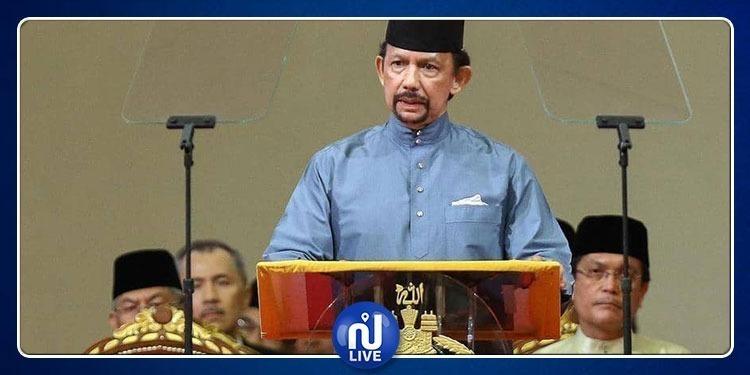 سلطان بروناي يتخذ قرارا جديدا بشأن المثليين بمناسبة شهر رمضان