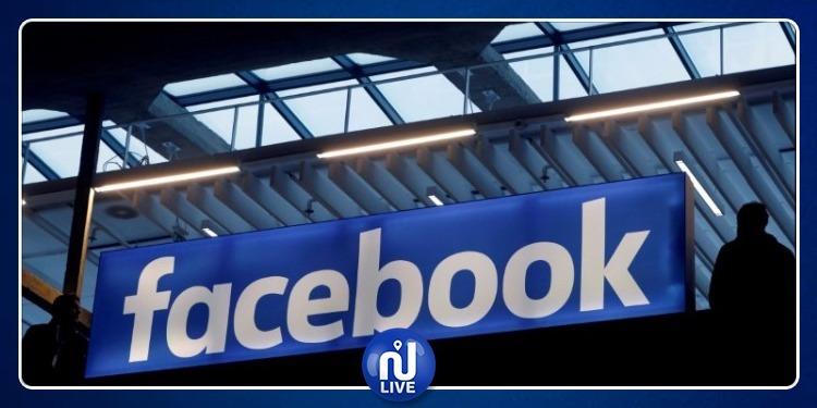 فايسبوك نحو إطلاق خط بحري لتوفير الإنترنت فائق السرعة في إفريقيا