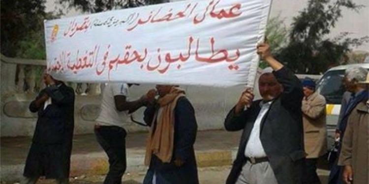 Protestation des ouvriers de chantier, à la place de la Kasbah