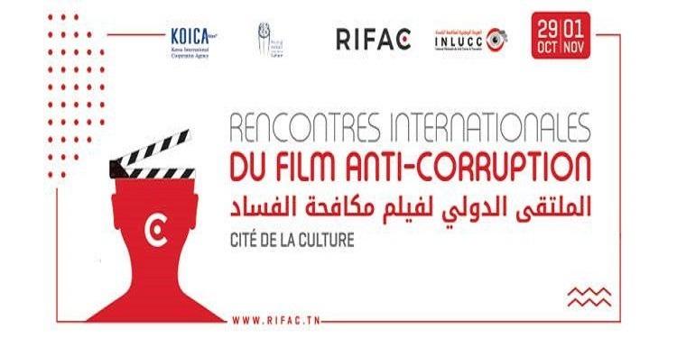 Anti-Corruption: Investigation et films internationaux Inédits