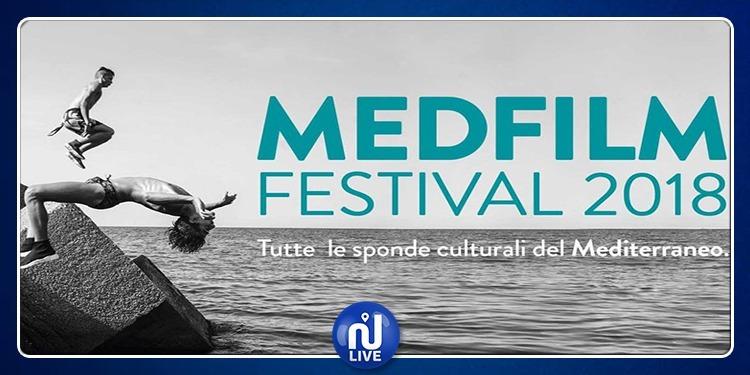 La Tunisie rafle 3 prix au MedFilm festival de Rome