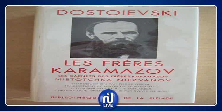 Le romancier russe Dostoïevski interdit au Koweït