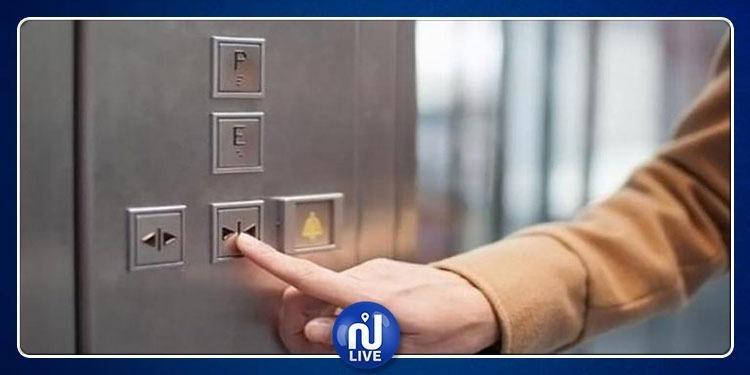 الكويت: شاب يتهم فتاة بالتحرش به داخل المصعد