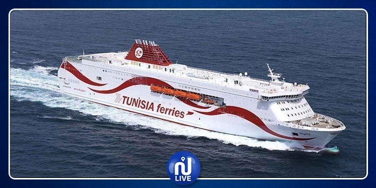 برنامج الرحلات البحرية للشركة التونسية للملاحة خلال صائفة 2019
