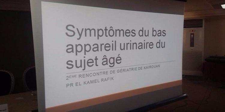 القيروان: ملتقى لفائدة المسنين حول طب الشيخوخة