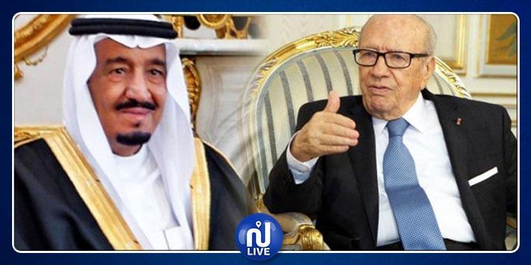 Le roi d'Arabie saoudite en Tunisie, les 28 et 29 mars