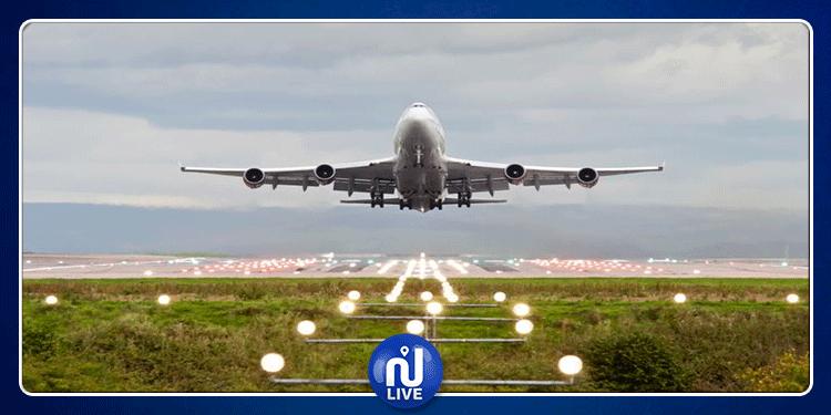 مذكرة تفاهم بين ''ايكاو'' تونس ومركز دبي لأمن الطيران المدني