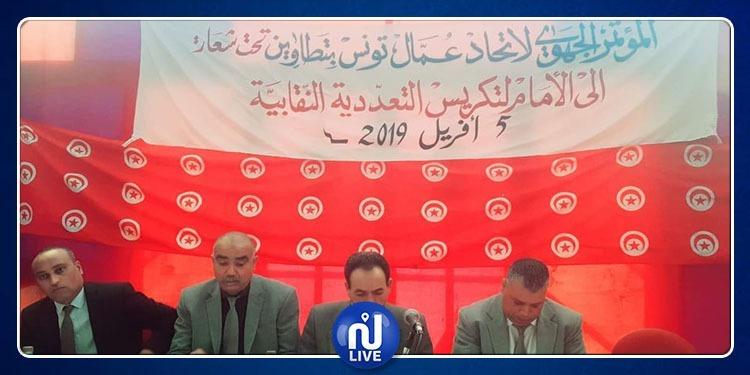 الأمين العام لاتحاد عمال تونس: 'نعمل على ترسيخ التعددية النقابية'