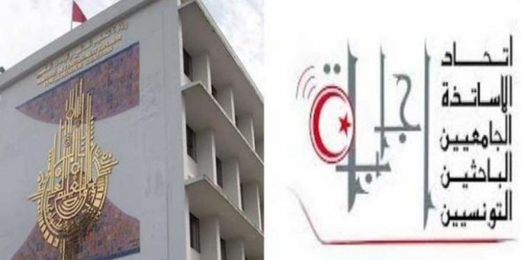 Enseignement supérieur : Ijaba a 3 jours, avant des sanctions …