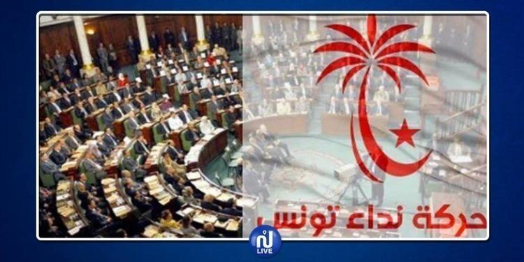 كتلة نداء تونس تقاطع جلسة منح الثقة لأعضاء الحكومة الجدد