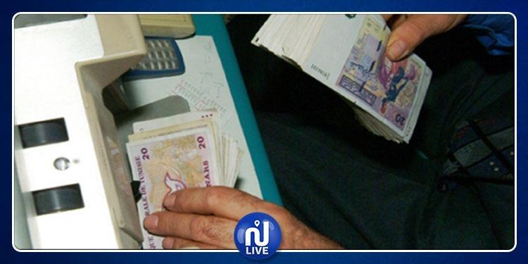 9 % فقط من التونسيين حرفاء نشطين لدى المؤسسات المالية