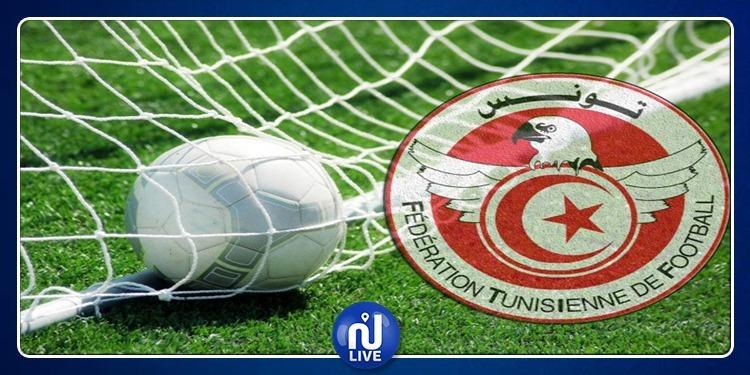 Ligue 1: Résultats et buteurs