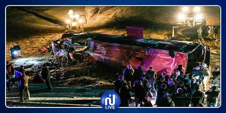 Macédoine du Nord : 1 tragique accident fait 14 morts