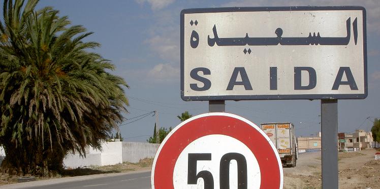 منوبة : قطع الطريق في السعيدة بوادي الليل