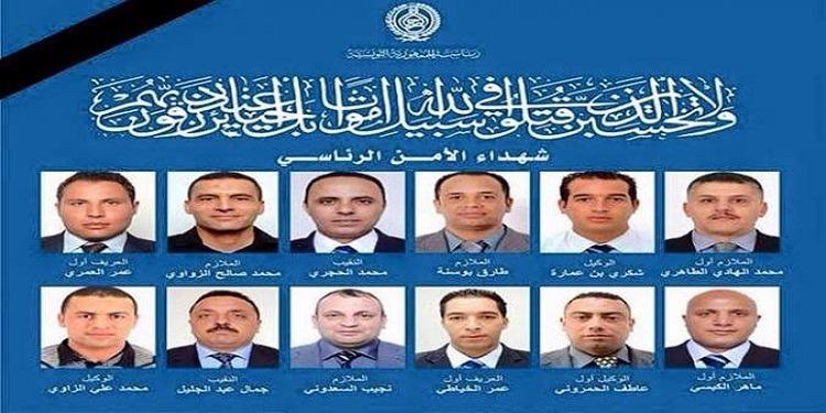 سنتان على إستشهاد 12 عونا من الأمن الرئاسي