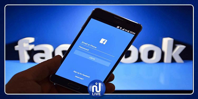 في تونس وفي دول أخرى ...عطل مفاجئ يضرب فيسبوك