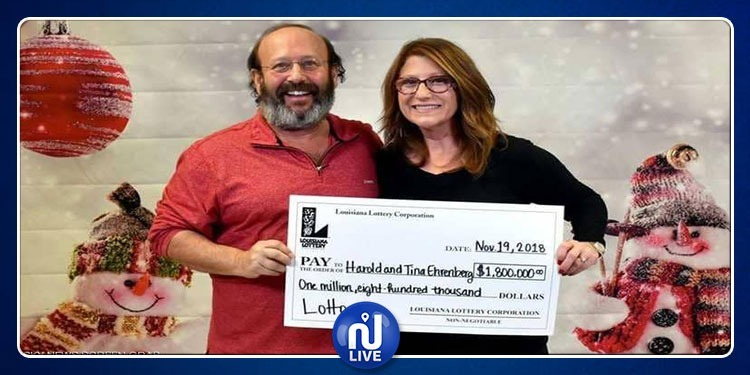 زوجان يفوزان بـجائزة اليانصيب الكبرى عن طريق الصدفة!