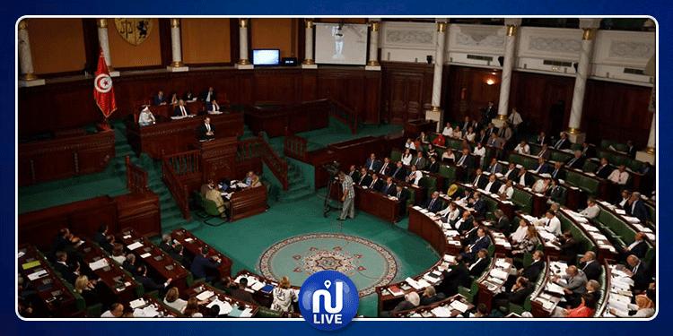 المعارضة تطالب بمنحها وقت أكثر خلال جلسة مناقشة مشروع ميزانية 2019