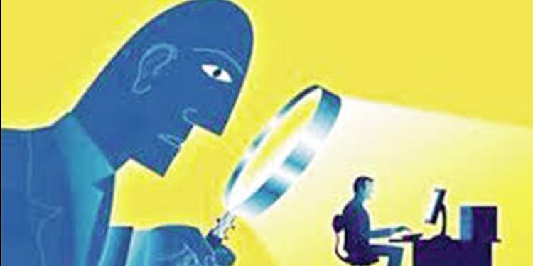 الثلاثاء القادم: ندوة حول حماية المٌعطيات الشخصية