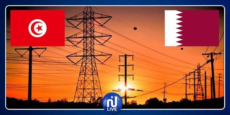 قطر تستحوذ على 60 بالمائة من شركة قرطاج للطاقة