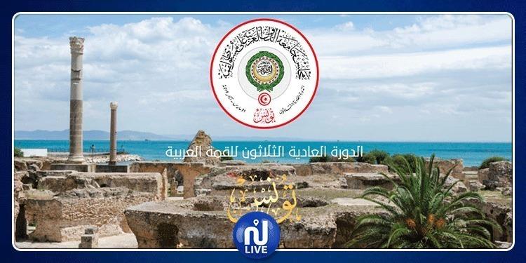 Tunis: Ouverture du 30e sommet arabe...