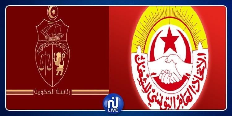 قبل يومين من الإضراب: جلسة تفاوض جديدة بين اتحاد الشغل والحكومة