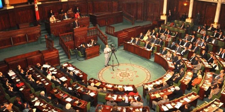 البرلمان: مواصلة النظر في مشروع القانون المتعلق بإصدار مجلة الجماعات المحلية