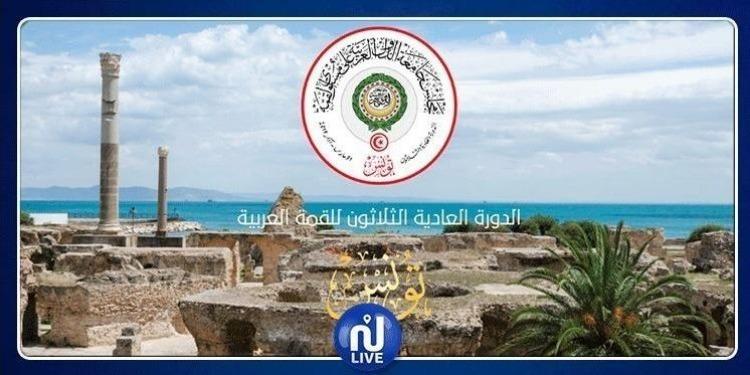 قمة تونس: هذا ما تطلبه الصومال من الدول العربية