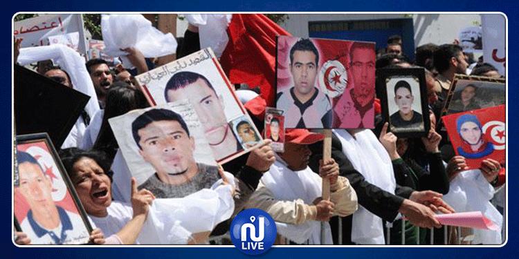 Des familles des martyrs de la révolution, en grève de la faim
