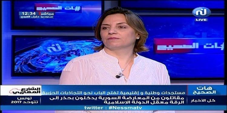 Afek Tounes: Rim Mahjoub succède à Karim Helali à la tête du bureau politique