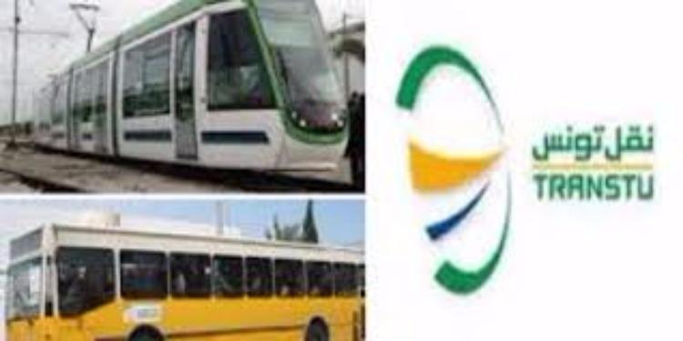شركة نقل تونس تحذّر من مخاطر الشغب في المترو