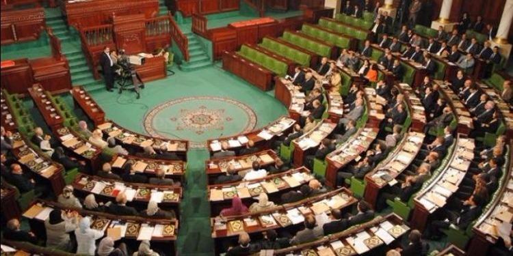 مجلس النواب يصادق على  مشروع القانون المتعلق بالموافقة على عقد الضمان