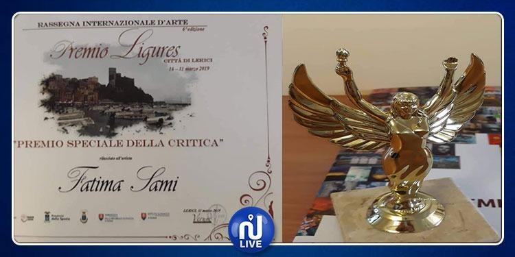 تونسية تفوز بجائزة لجنة التحكيم في المسابقة الدولية للفن التشكيلي