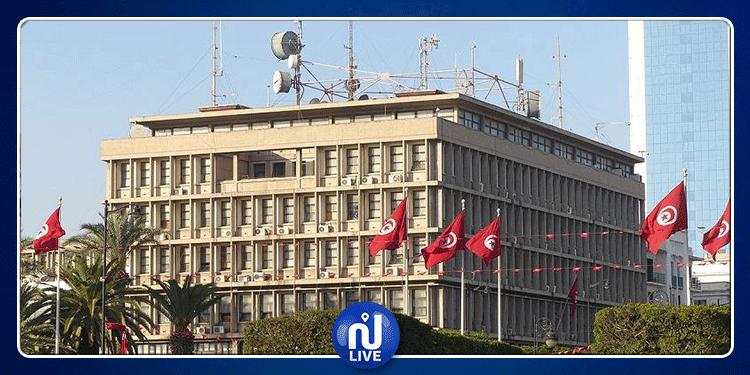 إحداث هيكل أمني جهوي لمكافحة الإرهاب بولاية القصرين