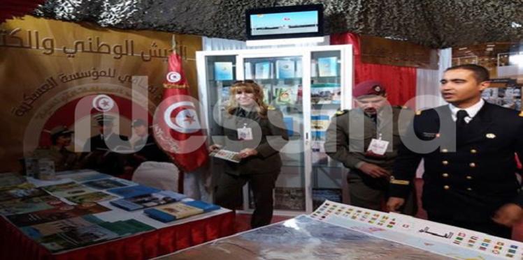 لأول مرة في معرض الكتاب: جناح خاص بالمؤسسة العسكرية وآخر بوزارة التربية (صور)