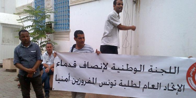 الحبيب الصيد يجتمع باللجنة الوطنية لإنصاف قدماء الاتحاد العام لطلبة تونس المفروزين أمنيا