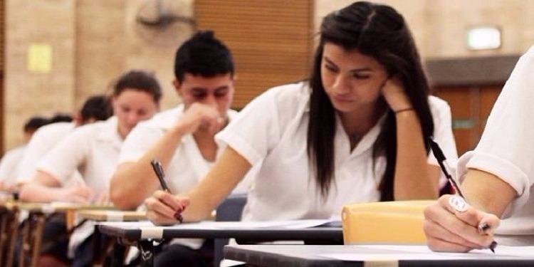 القيروان: أولياء تلاميذ 'النوفيام' يطالبون بتمكين أبنائهم الناجحين من الالتحاق بالمعهد النموجي